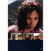 溶岩の家 [DVD]