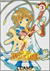 ANGELIC LAYER 第3巻