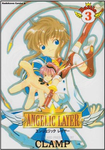Angelic layer (3) (角川コミックス・エース)の詳細を見る