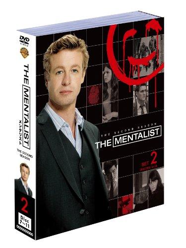 THE MENTALIST/メンタリスト 2ndシーズン 後半セット (14~23話・5枚組) [DVD]