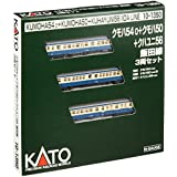 KATO Nゲージ クモハ540+クモハ50+クハユニ56 飯田線 3両セット 10-1350 鉄道模型 電車