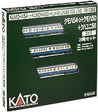 KATO Nゲージ クモハ540+クモハ50+クハユニ56 飯田線 3両セット 10-13...