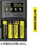 51dWrTpf0YL. SL160 - 【レビュー】「Nitecore Superb Charger SC2」バッテリーチャージャーレビュー。最大3Aの2スロット充電器!少し大きいが携帯して旅行にも持っていける。