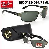 RAY-BAN 【レイバン国内正規品販売認定店】Ray-Ban(レイバン RayBan)サングラス RB3512D 034/71 62