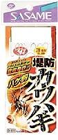ささめ針(SASAME) D-611 堤防カワハギNEO・ハゲ鈎 5 2