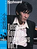 Tetsuya Komuro Interviews Vol.1 (1980s) 画像
