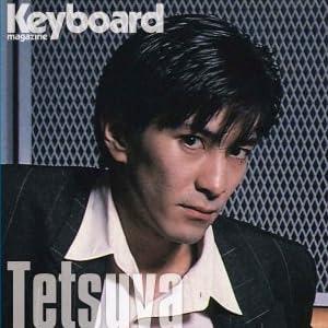 Tetsuya Komuro Interviews Vol.1 (1980s)