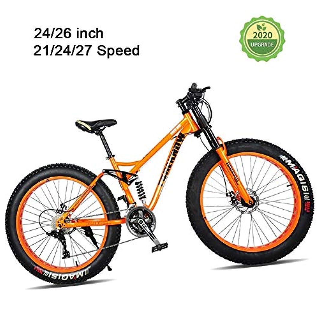 親密な固体用心するユニセックス大人の学生アウトドアのための調節可能なシートとハンドル付き4.0インチタイヤマウンテントレイルバイク国ギアシフト自転車の高炭素鋼バイク (Color : Orange, Size : 26 inch)