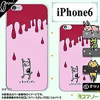 Apple/docomo/au/SoftBank iPhone 6 (4.7インチ) 2014年発売 専用 カバー ケース (ハード) [Kouken] デザイナーズ : オワリ 「ネコゾンビ・ライト」 ピンク