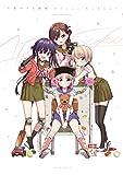 千葉サドル画集 After School (まんがタイムKR フォワードコミックス)