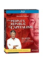 People's Republic of Capitalism [Blu-ray] [Import]