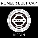 【NISSAN】【ナンバープレート用】日産 ナンバーボルトキャップ NUMBER BOLT CAP 3個入りセット タイプ1 ブラガ