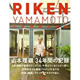 RIKEN YAMAMOTO 山本理顕の建築