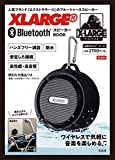 XLARGE® Bluetooth スピーカー BOOK (バラエティ) - Best Reviews Guide