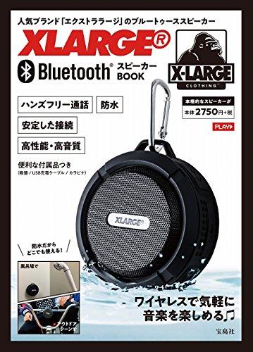 XLARGE® Bluetooth スピーカー BOOK (バラエティ)