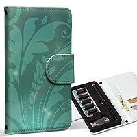 スマコレ ploom TECH プルームテック 専用 レザーケース 手帳型 タバコ ケース カバー 合皮 ケース カバー 収納 プルームケース デザイン 革 その他 植物 緑 シンプル 001808