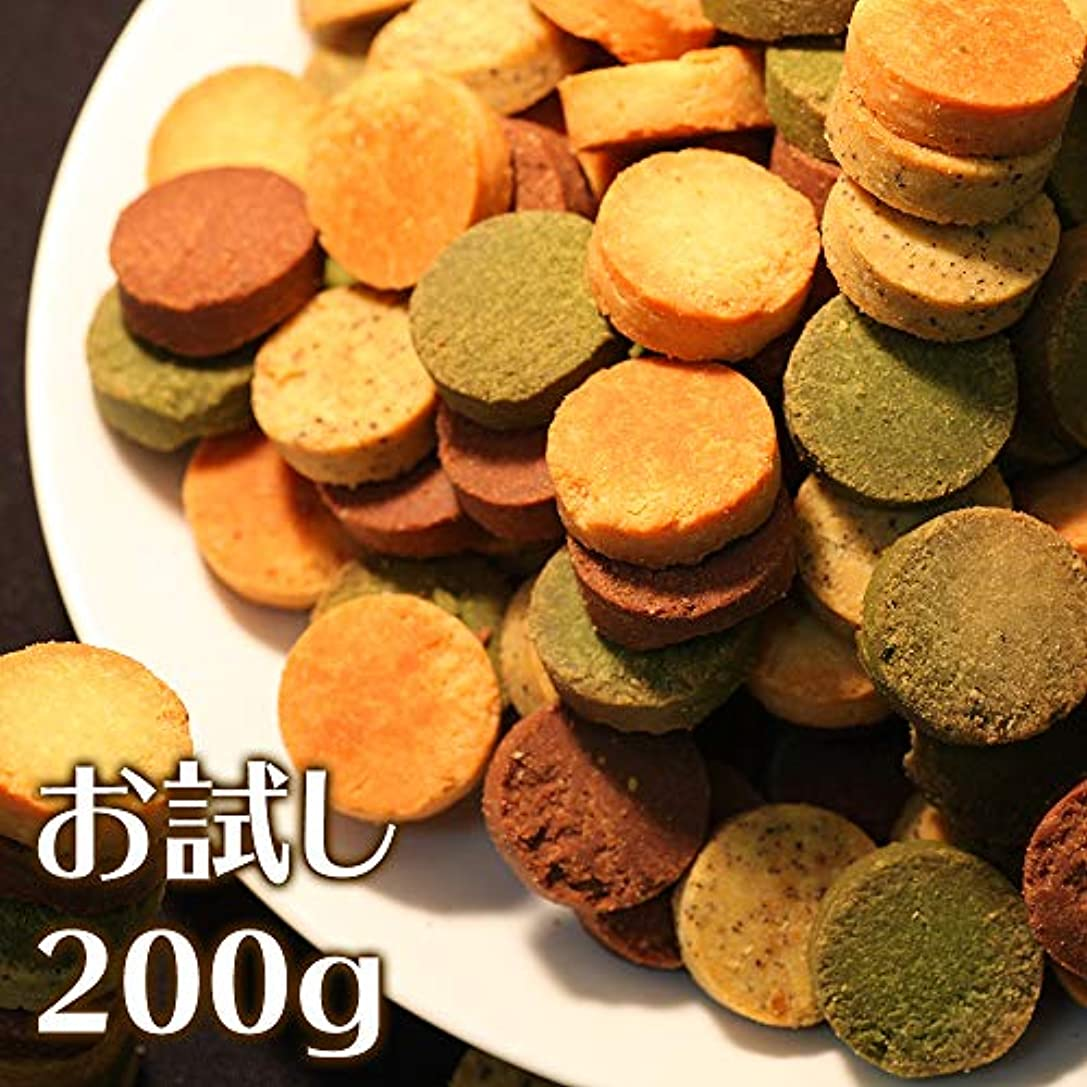 ドナウ川生きる接触天然生活 おからクッキー FourZero お試し 200g 味4種 プレーン ココア 紅茶 抹茶 ダイエット 小麦 卵 乳 砂糖 不使用