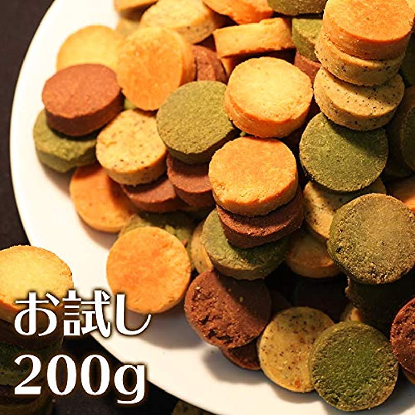 艦隊パドル無許可天然生活 おからクッキー FourZero お試し 200g 味4種 プレーン ココア 紅茶 抹茶 ダイエット 小麦 卵 乳 砂糖 不使用