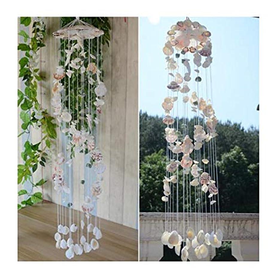 破壊的なわずらわしい置き場風チャイム、19個の手作りシェル風の鐘、男性と女性のための誕生日プレゼント、ベッドルームバルコニールームの装飾 (Color : White, Size : 90cm)