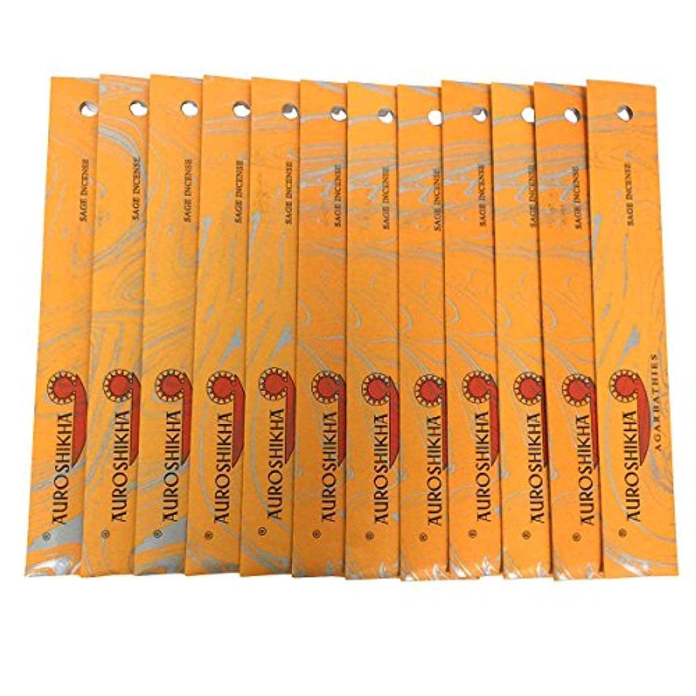 並外れた消費者受け入れるAUROSHIKHA オウロシカ(SAGEセージ12個セット) マーブルパッケージスティック 送料無料