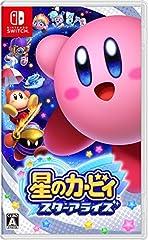 星のカービィ スターアライズ 【Amazon.co.jp限定】アイテム未定 付