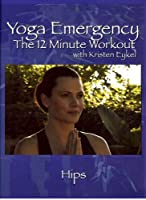 Yoga Emergency: Workout - Hips [DVD] [Import]