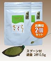 べにふうき茶 粉末50g×4個