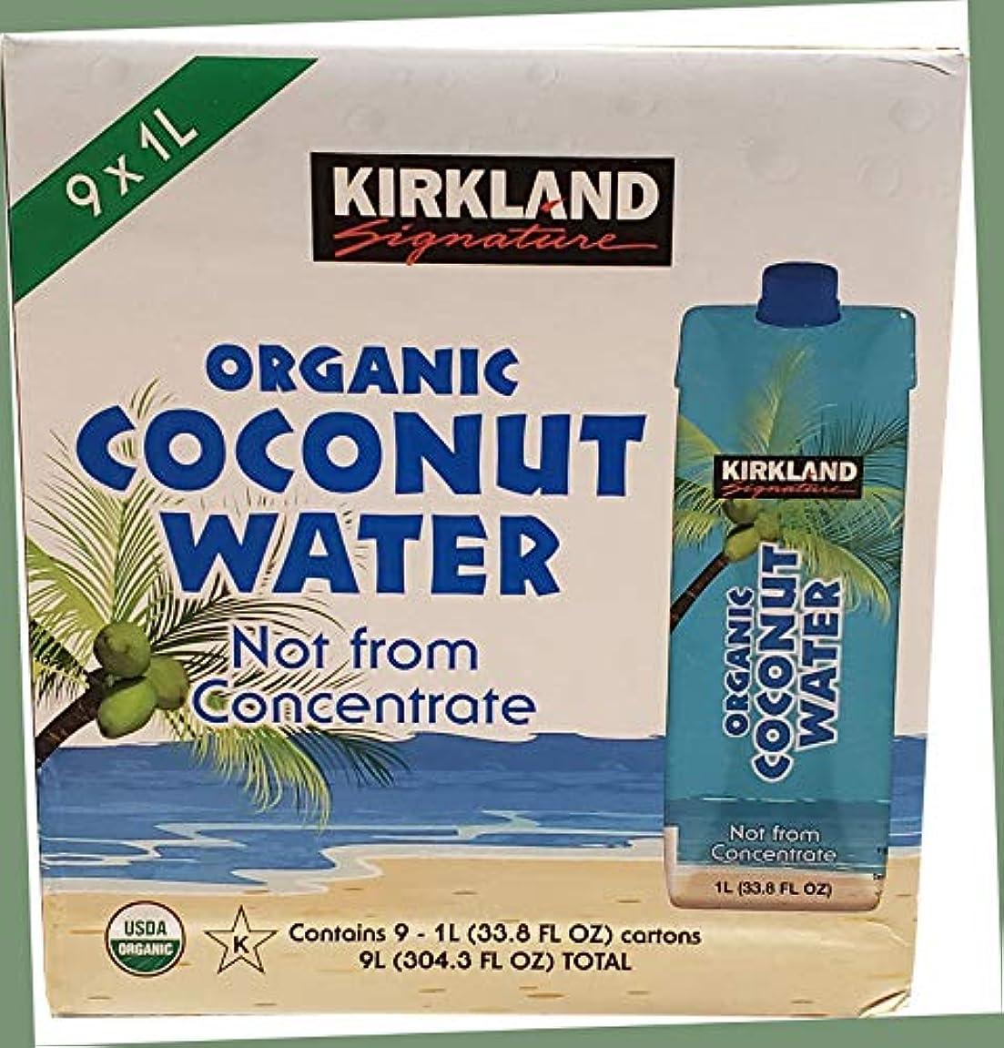カートリッジ経済窒素KIRKLAND SIGNATURE カークランドシグネチャー オーガニック ココナッツウォーター 1L x 9本