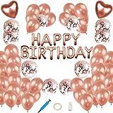 誕生日風船デコレーション高級風船ポップギフトかわいいケーキデコレーション手紙誕生日誕生日キラキラ光沢のある紙吹雪バルーンセット記念日 (ローズゴールド)