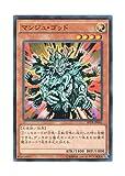遊戯王 日本語版 SPTR-JP045 Manju of the Ten Thousand Hands マンジュ・ゴッド (ノーマル)