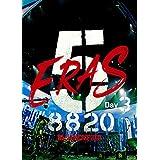 【メーカー特典あり】B'z SHOWCASE 2020-5 ERAS 8820- Day3 (Blu-ray) (Day3クリアファイル A4サイズ )