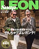 Snap LEON vol.19
