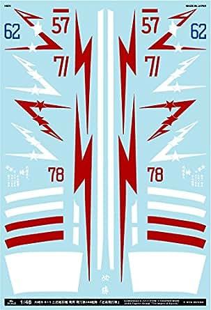 A-48029 アシタのデカール 1/48 川崎キ-61-1 三式戦闘機 飛燕 飛行第244戦隊「近衛飛行隊」