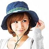 帽子 登山 春夏 レディース サファリハット 【NV】 【CR4112】UVハット つば広レディース エスニック 配色カラー アウトドア 山ガールファッション(NAVY/ネイビー)