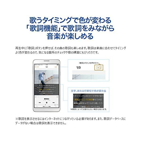 I-O DATA iPhone スマホ CD取...の紹介画像6