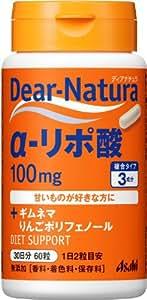 ディアナチュラ α-リポ酸 60粒