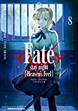 Fate/stay night [Heaven's Feel](8) (角川コミックス・エース)