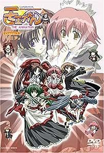 モエかん(1)〈初回限定版〉 [DVD]