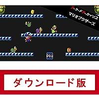 アーケードアーカイブス マリオブラザーズ|オンラインコード版【Nintendo Switch 年末年始インディーゲーム スタンプカードキャンペーン スタンプ付与対象商品】