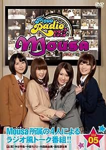 PigooRadio Mousa vol.5