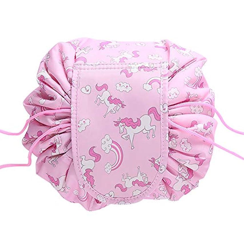 中でアームストロングピルHersent 道具袋 吸って縄バッグ 化粧ポーチ 化粧バッグ 収納バッグ メイクバッグ 携帯便利 トイレタリーバッグ 怠け者のゴスペル 防水 大容量 (ピンクユニコーン)