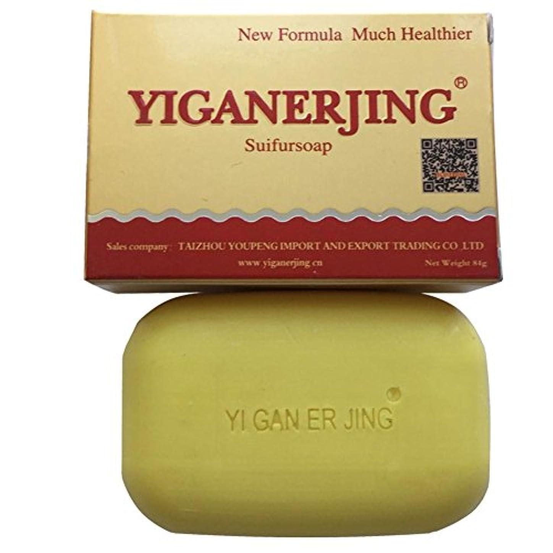 膨張するジムを除く洗颜石鹸 顔ダニ対策 硫黄石鹸 肌の状態を改善する 抗真菌バス美白石けんシャンプー石鹸 洗颜用品 90g
