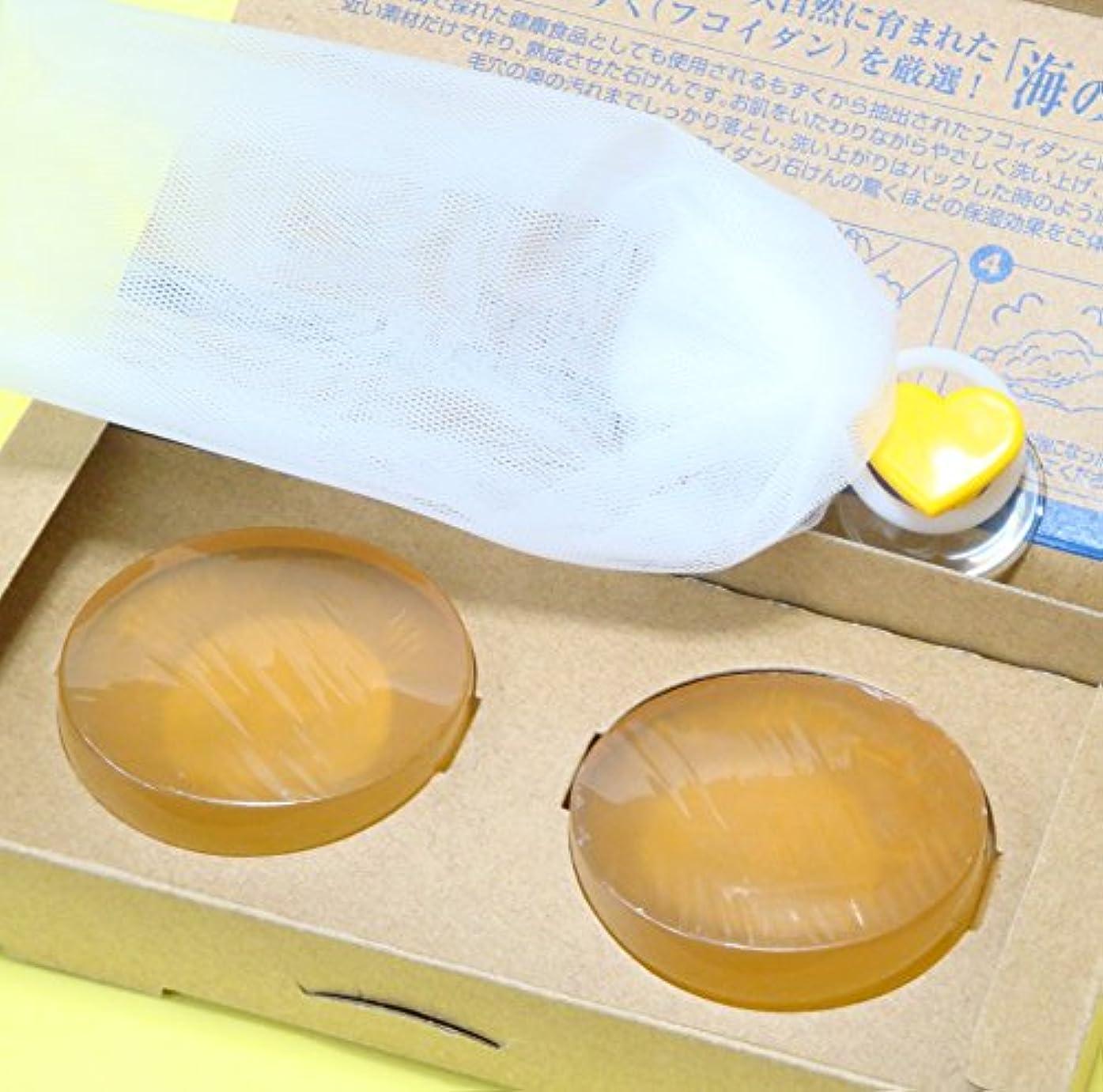 もずく石けん海の蜜90g×2個入り(泡立てネット付き)