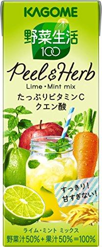 カゴメ 野菜生活100 Peel&Herb ライム・ミントミックス 200ml×24本