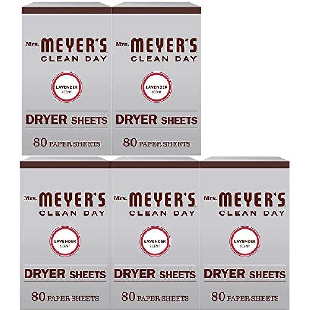 高速道路地上でクスクスMrs. Meyer's Clean Day ドライヤーシート ラベンダー 80枚 80 ct, (Pack of 5)