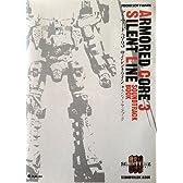 アーマード・コア3 サイレントライン サウンドトラックブック