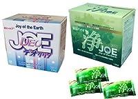 除菌力の優れたデオクリン1.3㎏×1箱+ロングセラー洗剤の浄JOE 1.3㎏×1箱+ミニ浄30g×3個付セット(善玉バイオ洗剤 )【HAPIKO】