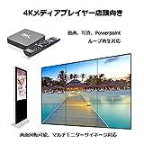 origin デジタルサイネージ 4K リピート再生 PPT PDF再生 字幕プレーヤー 画面回転対応 HDMI、AV自動認識 SDカード・USBメモリ対応 Android6.0搭載 電子看板 広告宣伝に メディアプレーヤー MP031