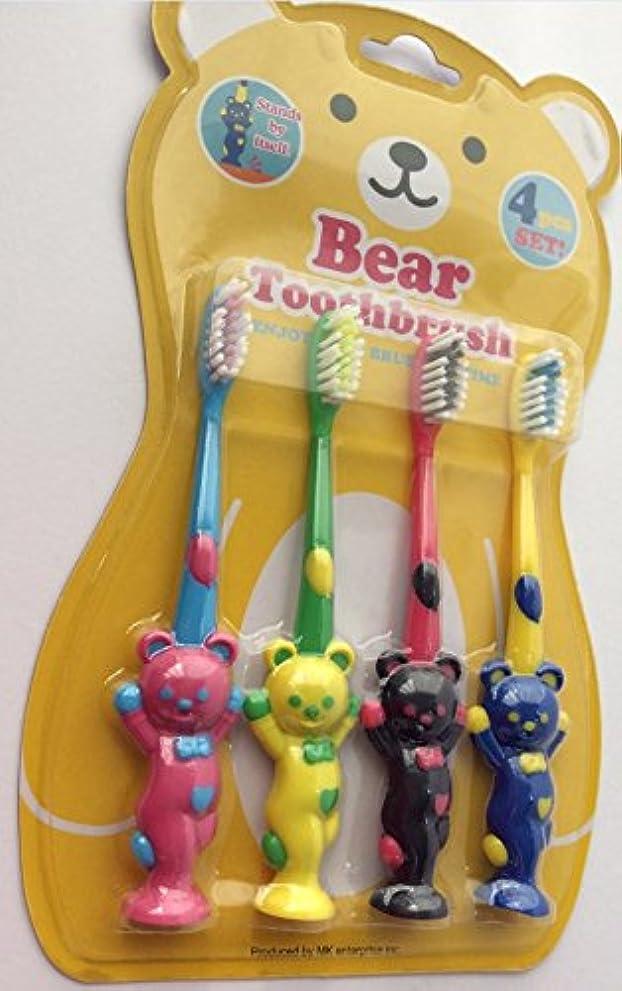 ジュース長椅子グラフィックアニマル ベア 歯ブラシ 4P セット (クマ)