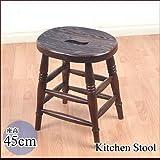 【英国アンティーク調の木製家具】穴あきキッチンスツール 45cm クラシック・ブラウン色 |イギリスカントリースタイル | 腰掛椅子 玄関